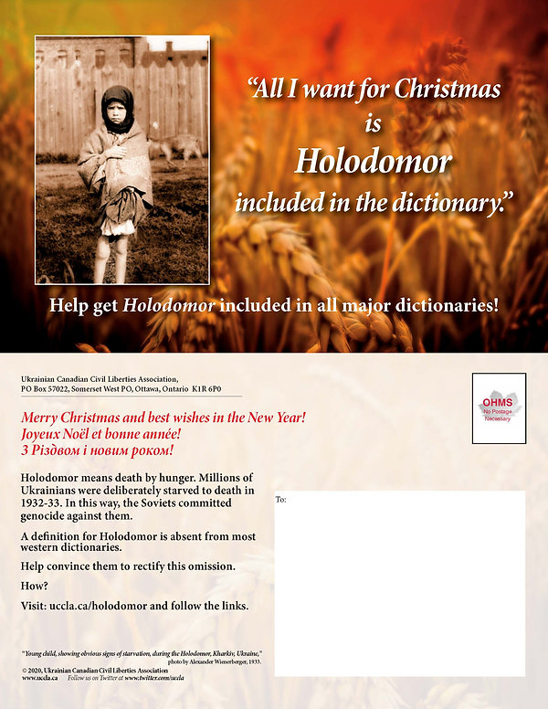 All I want for Christmas is Holodomor in