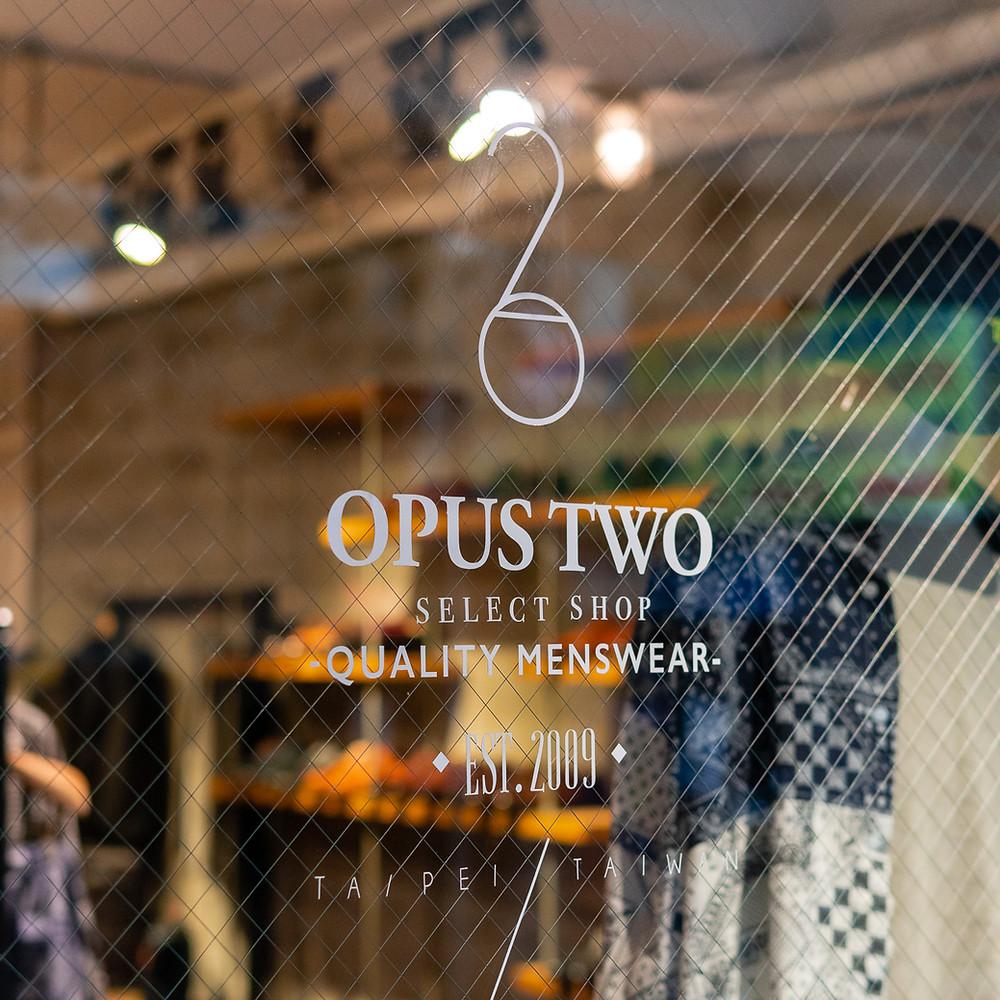 Briefpack 雙面變形包 寄賣 實體店在西門町 Opus two