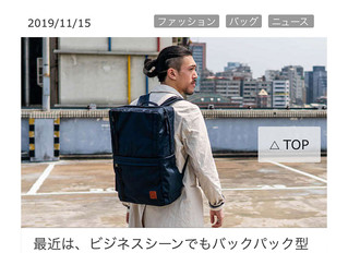 Briefpack雙面變形包,日本GoodsPress介紹報導
