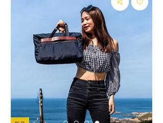 Briefpack 雙面變形包 | 線上通路@有.設計uDesign