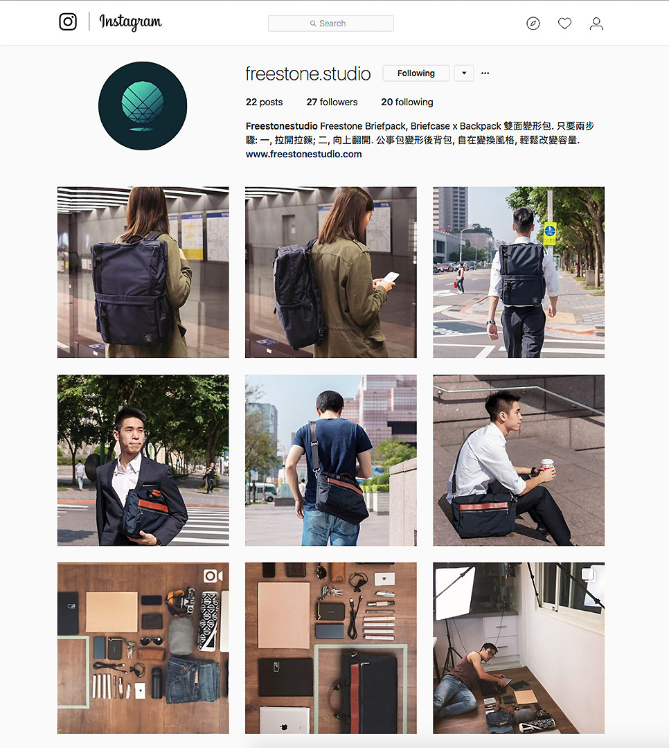 Freestone Instagram account