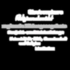 stichworte-bilden (1).png