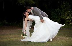 Wedding at Ferns