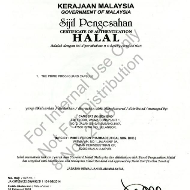 ProGIGuard Halal Cert