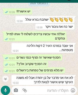WhatsApp Image 2021-02-10 at 13.44.02 (1