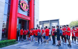 Manchester United unveil latest details on Asian entertainment centres