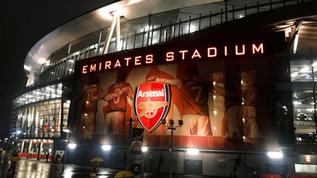 Arsenal receive £120m Bank of England loan