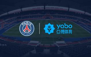 PSG partner with Asian Online Betting Platform Yabo Sports