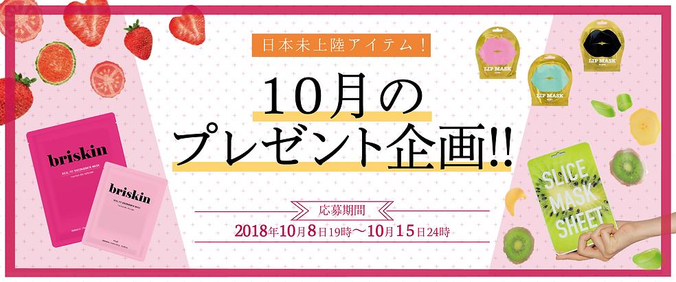 TOP-01-01.png