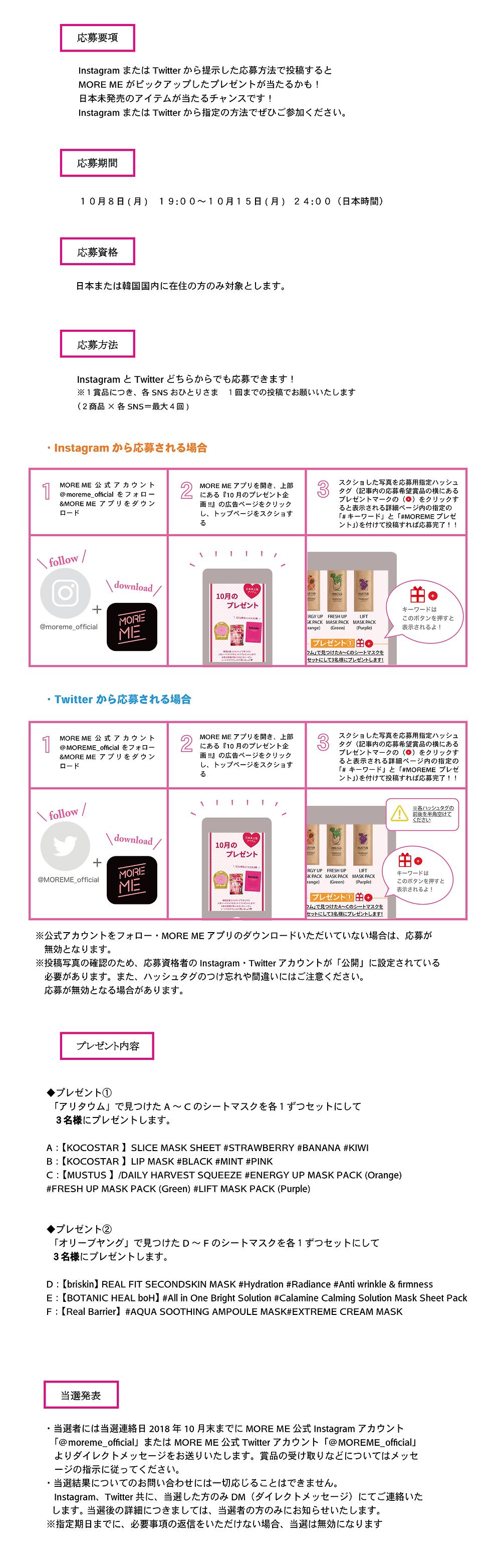 HP用__規約-01.png