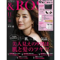 (株)宝島社『&ROSY』11月号(2020年9月22日発売)