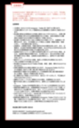 HP用__規約pattern2_2-02.png