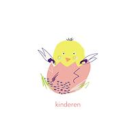 KidiCoach4-4.png
