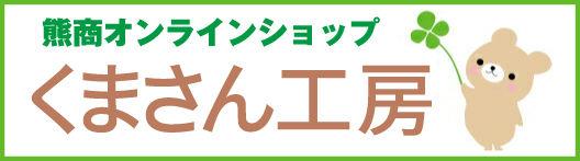 Shop_logo.jpg