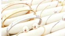 Accessoires von My Jewellery ...