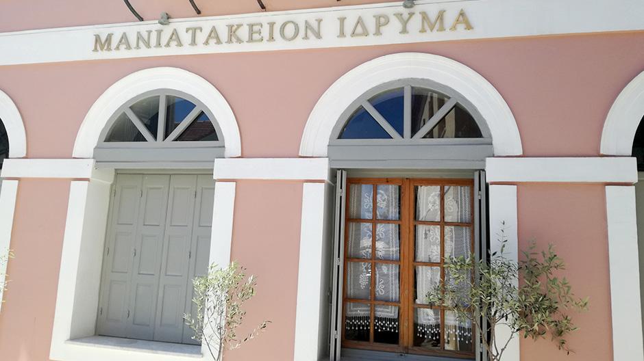 Μανιατάκειον Ίδρυμα, Κορώνη