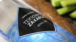 Asprimera_Zacharias'_Tsipouro
