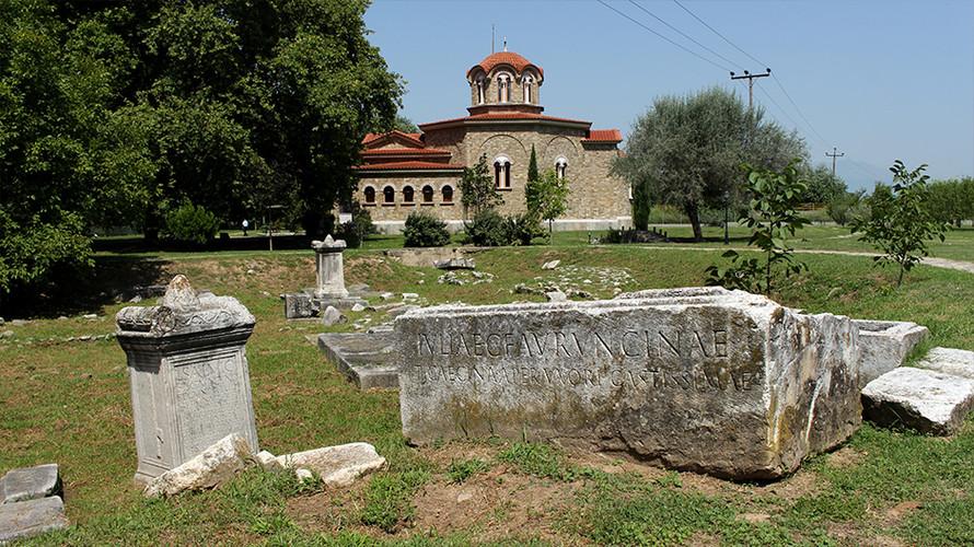Βαπτιστήριο Λυδίας