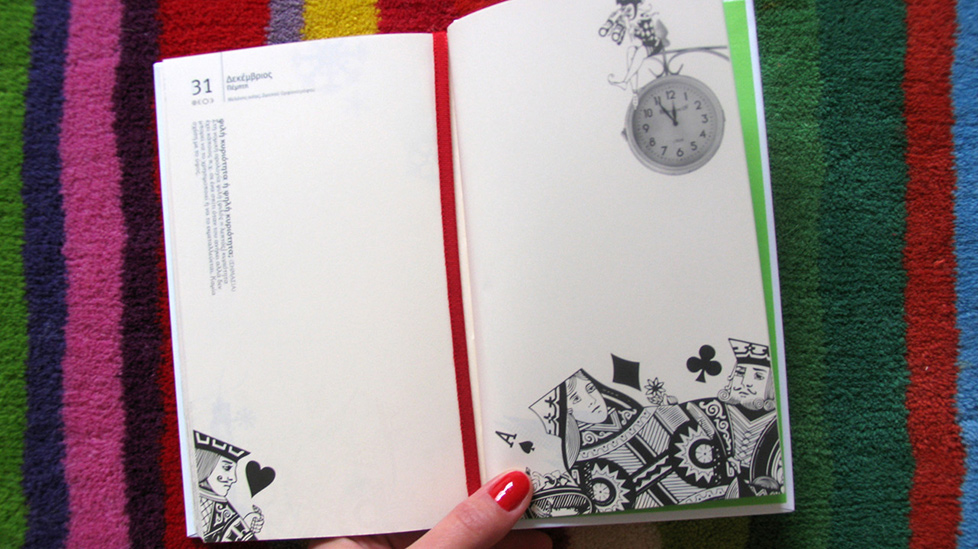 Asprimera_Diary2009