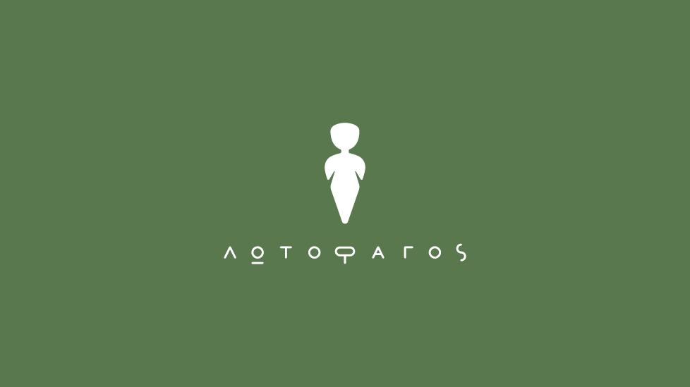 Asprimera_Lotofagos