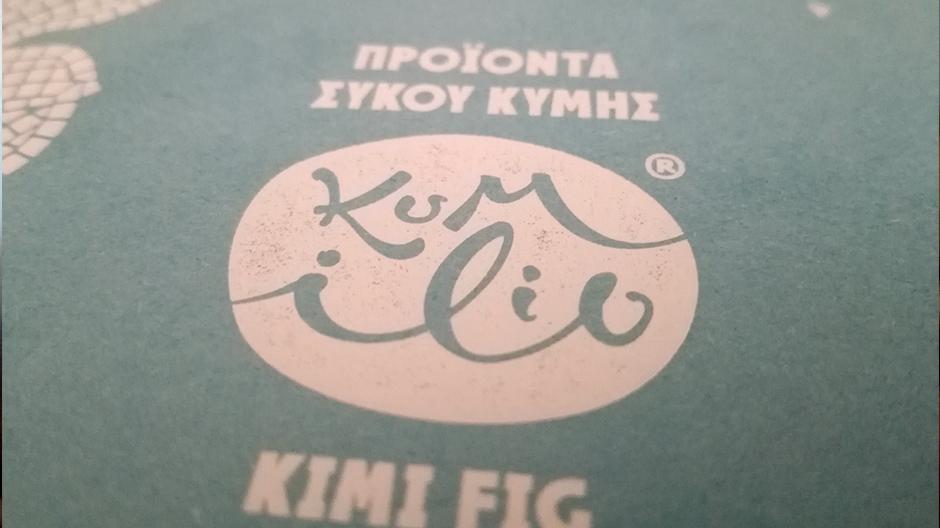 Αποξηραμένα Σύκα Κύμης, Kumilio