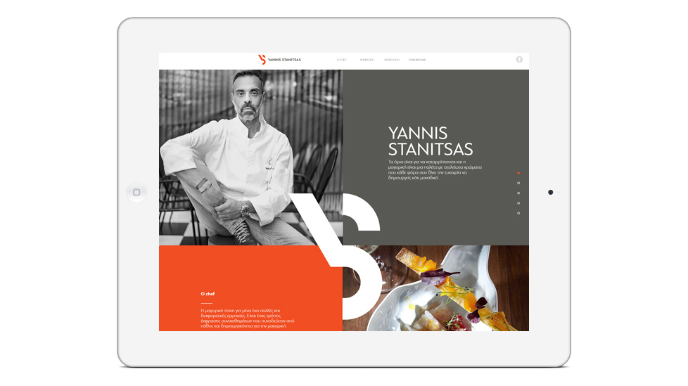 Asprimera_Yannis_Stanitsas
