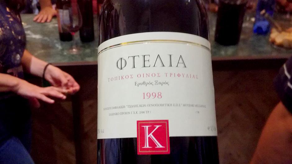 Γευσιγνωσία κρασιού, Κορώνη