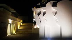 Το Μουσείο Γαϊτη
