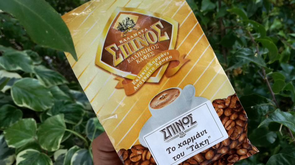 Ελληνικός καφές Σπίνος