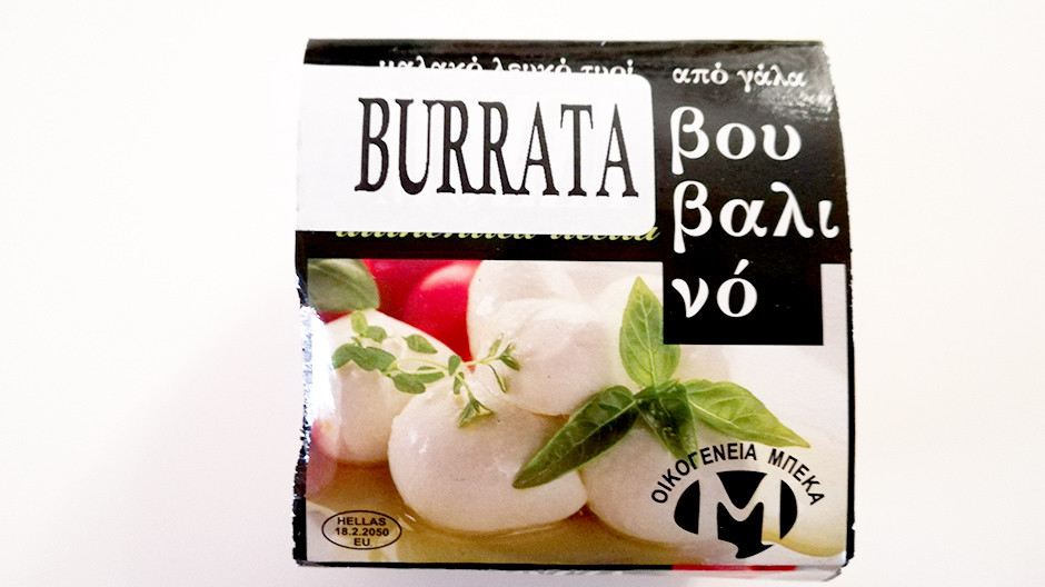 Burrata di buffala, Οικογένεια Μπέκα