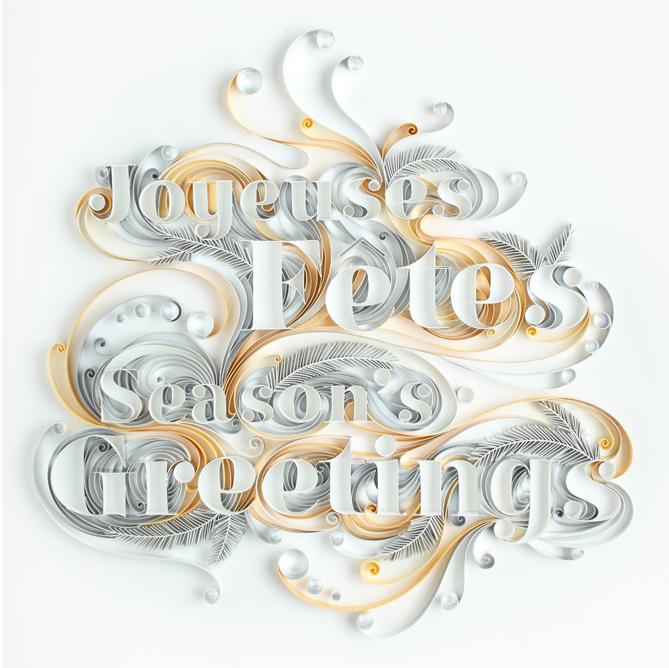 Seasons greeting my v onl