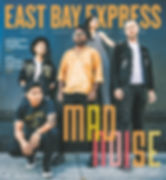190103 - MAD NOISE - EBX HighResCover.jp