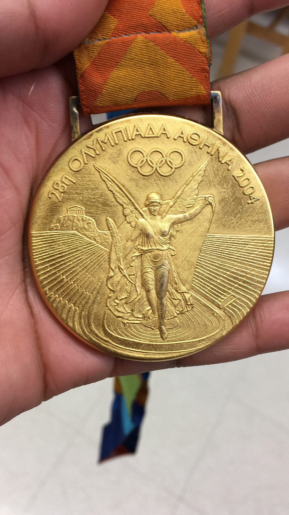 Aleen Bailey's 2004 Athens Olympic Gold Medal