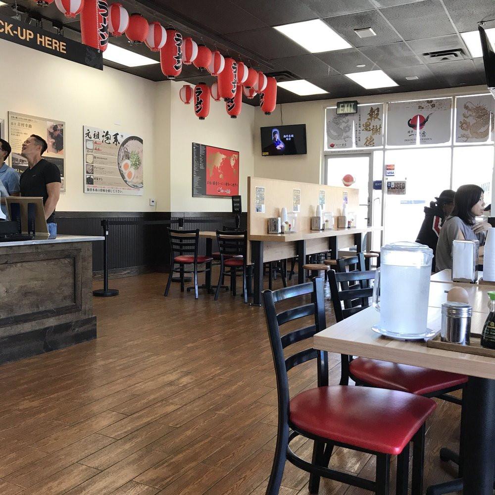 Ikkousha Lake Forest is becoming full service restaurant