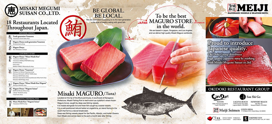 Image of our partner from Japan Called Misaki Suisan. All fresh Tuna com from this company