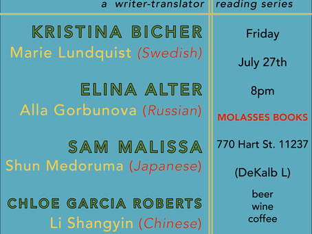 Come out to hear works in translation