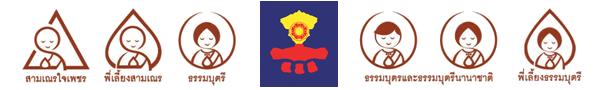 logo_all_samanen.png