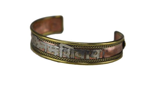 Armband Shiva mantra