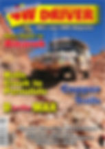 Ed 103 Cover.jpg