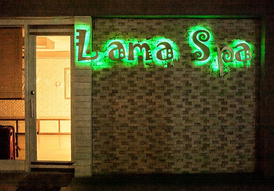 로컬페이지 라마스파