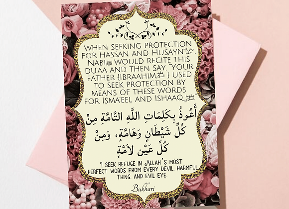 Protection Du'aa A'oodhubillah