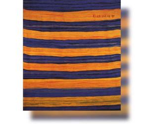 Bildteppich: Gelbe und blaue Streifen, 1984, 212x191cm