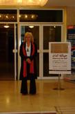 2007, Ausstellung, Sharjah Cultural Palace, VAE