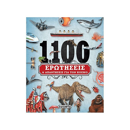 1.100 Ερωτήσεις Και Απαντήσεις Για Τον Κόσμο
