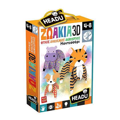 Headu: Ζωάκια 3D
