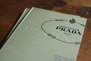 Prada A5 Booklet