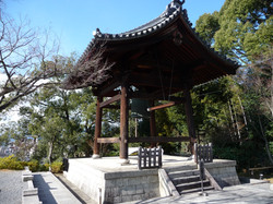 A Bell Tower in Kyoto