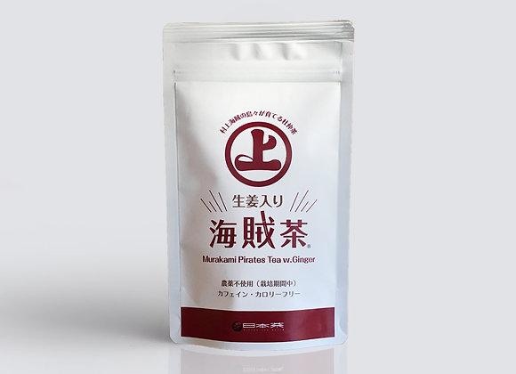 生姜入り海賊茶