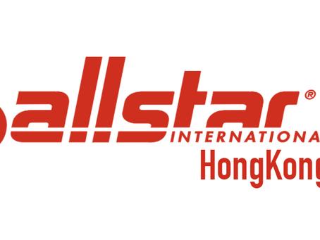 香港インターナショナルオープン出場プログラム