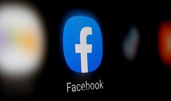 Usando o Facebook para um negócio lucrativo